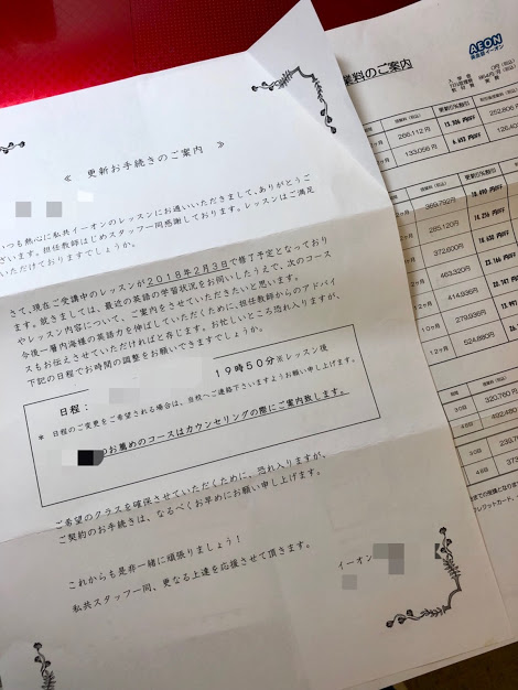 f:id:suzuchimi:20181017221500p:plain
