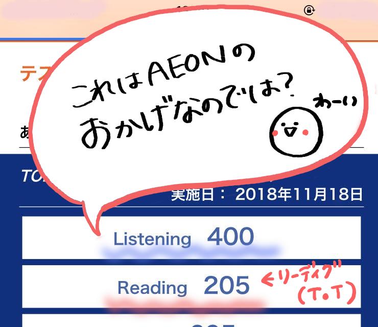 f:id:suzuchimi:20181210192737p:plain